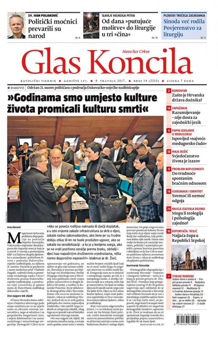 naslovnica_GK_14_2017